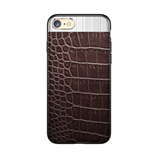 Brown Luxury PU Leather Metal Hybrid Case for iPhone